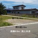 【売地】天王字追分 住宅用地